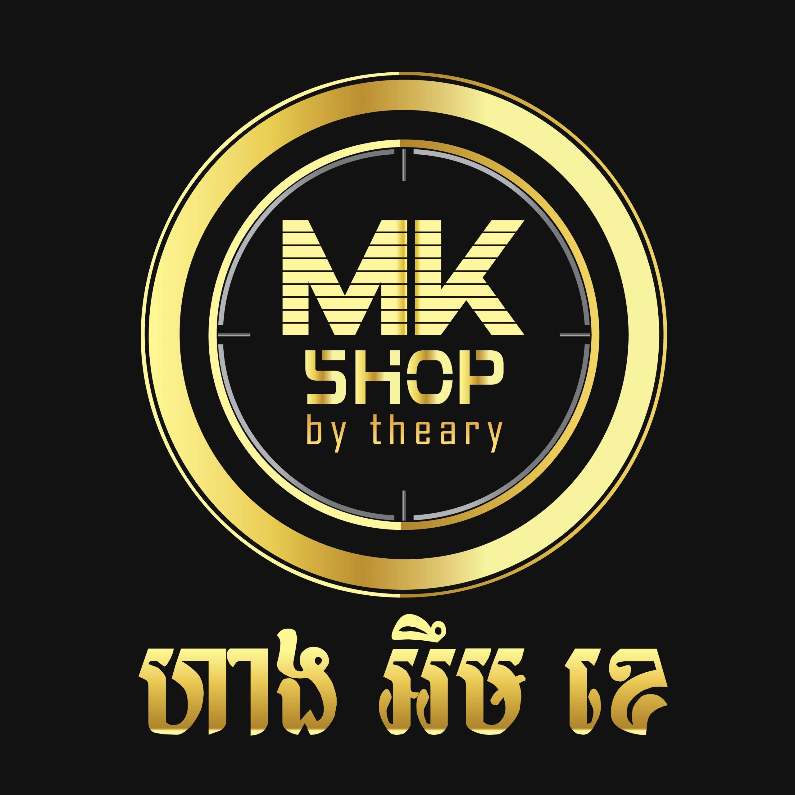 MK Shop Cambodia